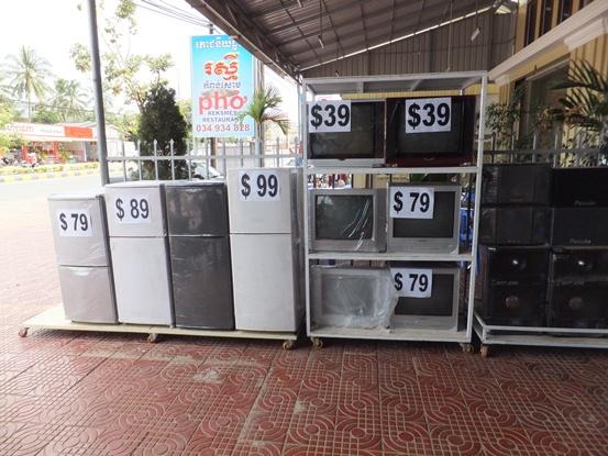 Цены на технику