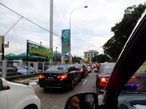 Куала-Лумпур.