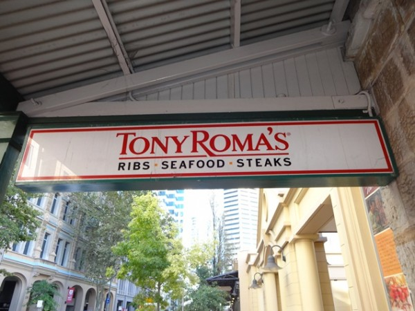 6. Отведайте стейков из тони Ромаса!