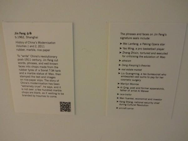 Китайский музей в Сиднее.