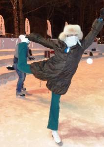 Открываю сезон катания на коньках!