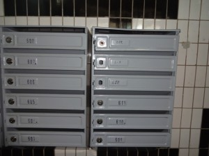 Черные точки на почтовых ящиках!