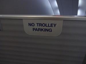 Троллям не парковаться!